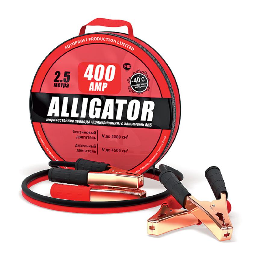 Провода прикуривания Аллигатор BC-400 фото