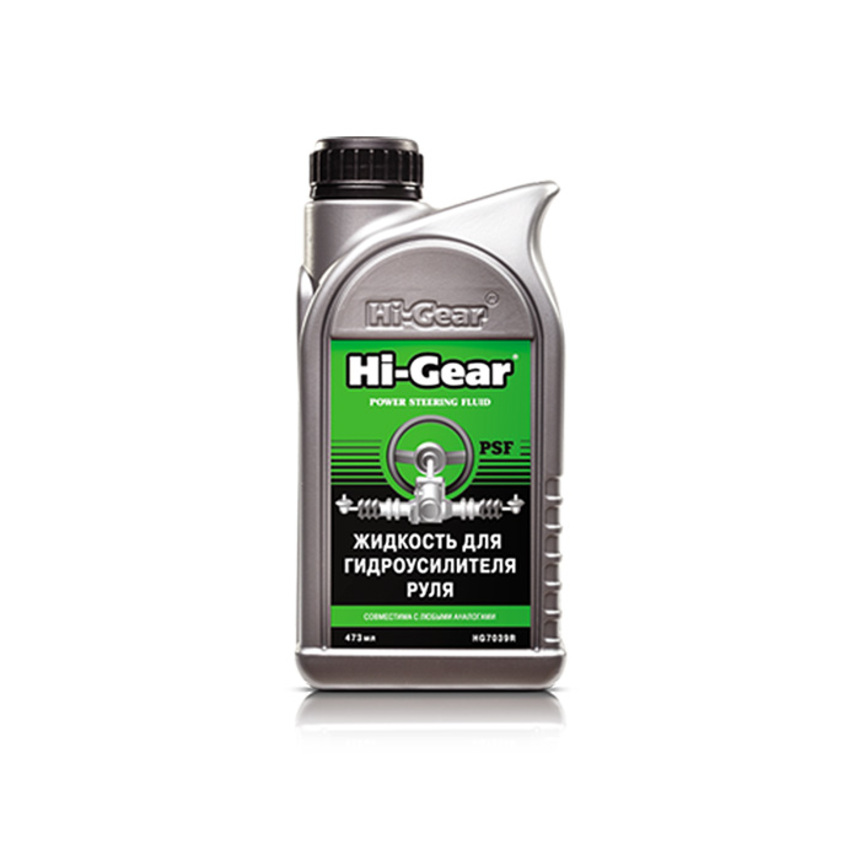 Жидкость для гидроусилителя руля, 473 мл. Hi Gear HG7039R фото