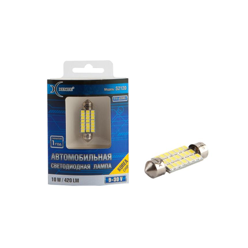 Светодиодные лампы Xenite S2120 9-30V (T11/C5W) Яркость 420Lm 1009386 фото