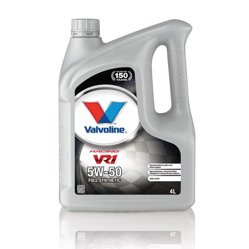 Масло моторное синтетическое Valvoline VR1 RACING 5W-50 (4л) 873434 фото