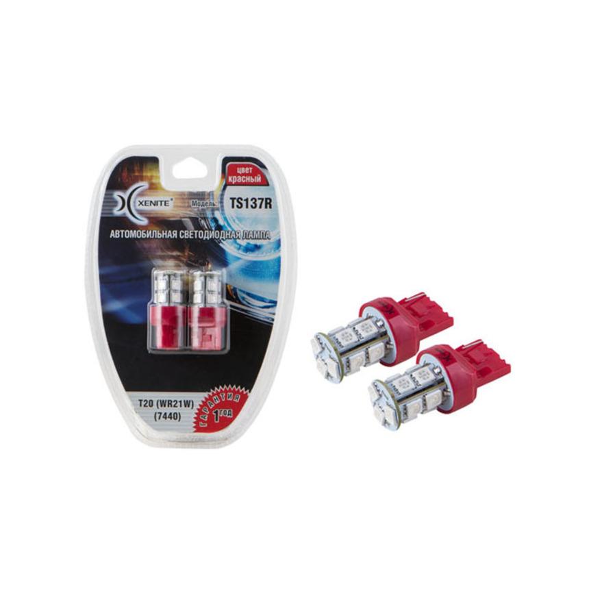 Светодиодные лампы Xenite TS137R 12V (T20/ WR21W/7440) Цвет:Красный 2шт 1009491 фото
